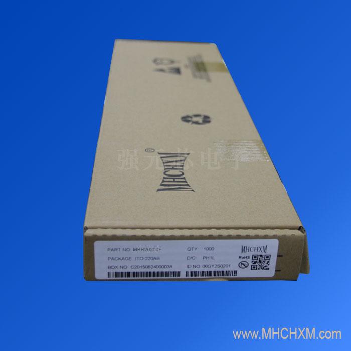 MHCHXM海矽美内盒2.jpg