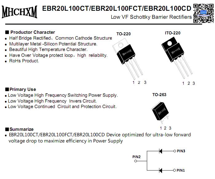 EBR20L100-<a href='/' class='keys' title='点击查看关于MHCHXM的相关信息' target='_blank'>MHCHXM</a>-1.png