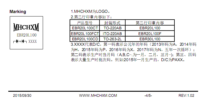 EBR20L100-<a href='/' class='keys' title='点击查看关于MHCHXM的相关信息' target='_blank'>MHCHXM</a>-8.png