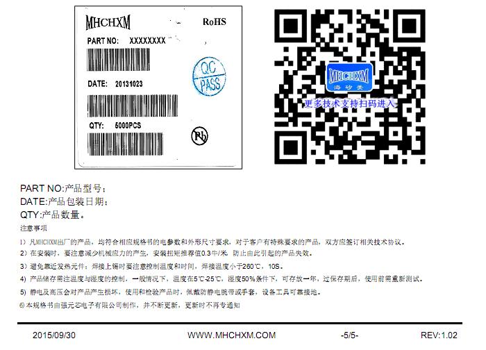 EBR20L100-MHCHXM-10.png