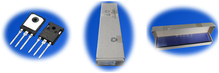 海矽美二极管MBR40200PT--强元芯电子