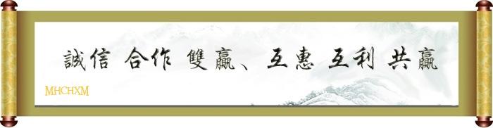 强元芯海矽美MHCHXM