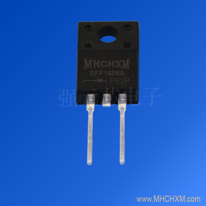 SFF1606A超快恢复二极管,MHCHXM品牌