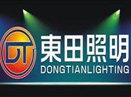 强元芯MHCHXM与东田精密光电达成长期合作协议